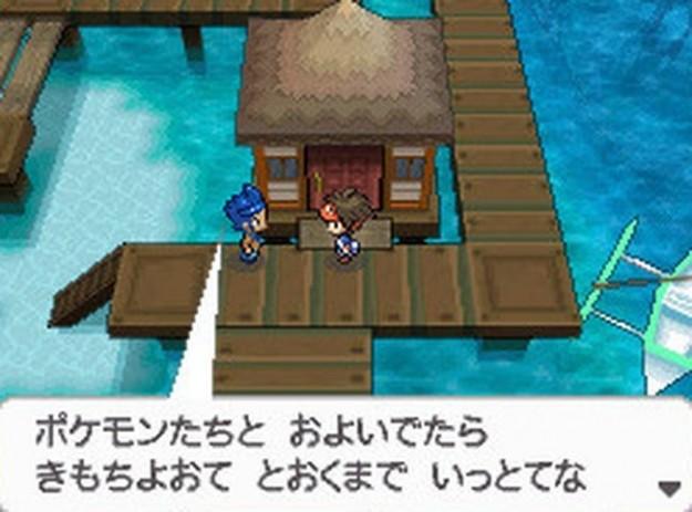 Dialogo fra i personaggi
