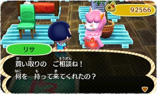 Dialogo in Animal Crossing