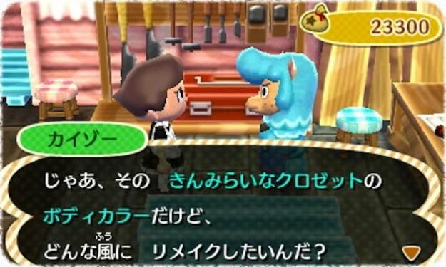 Personaggi di Animal Crossing