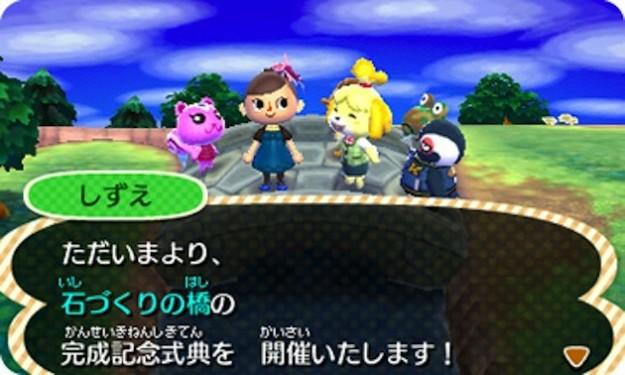 Screenshot di Animal Crossing