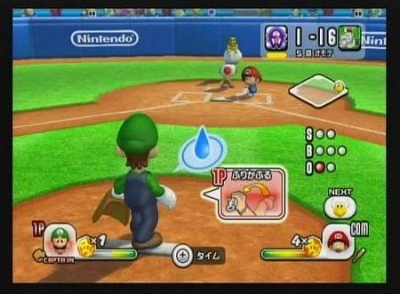 Mario Super Sluggers10