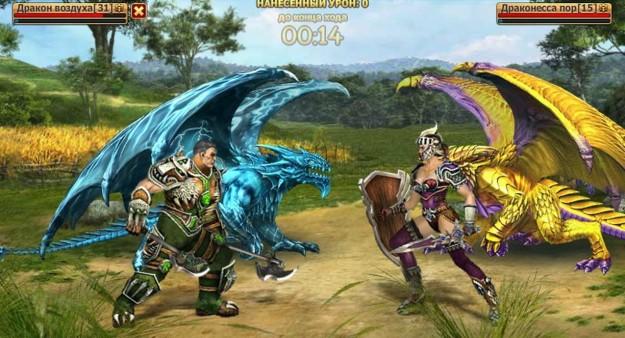 Azione in Dragon Eternity