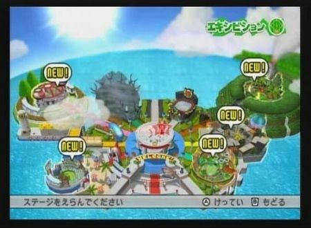 Mario Super Sluggers7