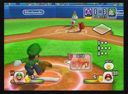 Mario Super Sluggers5