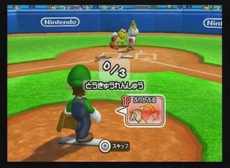 Mario Super Sluggers4