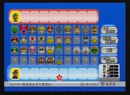 Mario Super Sluggers3