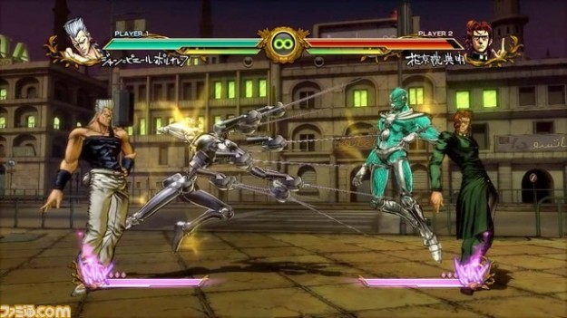 Gioco JoJo's Bizarre Adventure All Star Battle