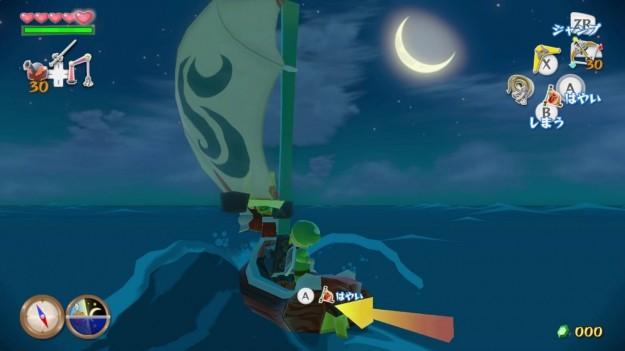Ambientazione di The Legend of Zelda The Wind Waker HD