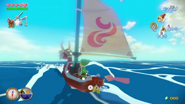 Grafica di The Legend of Zelda The Wind Waker HD