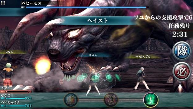 Final Fantasy Agito: immagini