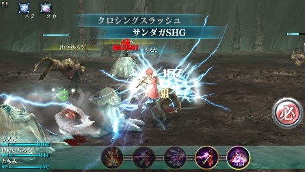 Azione in Final Fantasy Agito