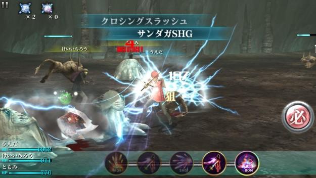 Azione in Final Fantasy Agito