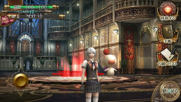 Final Fantasy Agito per iOS e Android [FOTO & VIDEO]