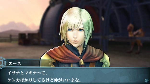 Personaggio di Final Fantasy Agito