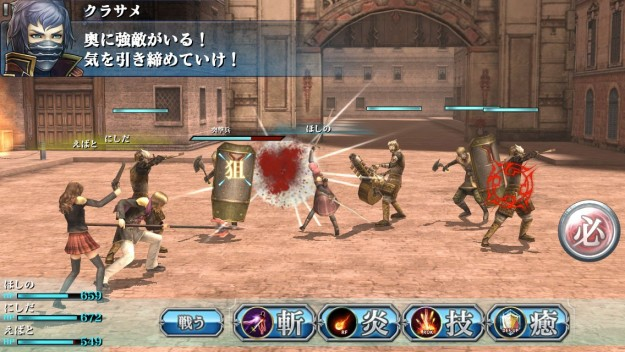 Screenshot di Final Fantasy Agito
