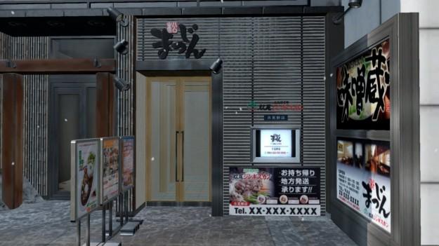 Gioco Yakuza 5