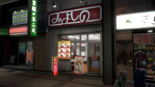 Grafica di Yakuza 5