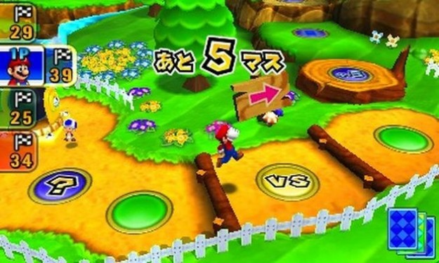 Screenshot di Mario Party Island Tour