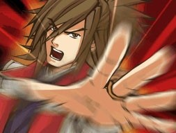 Saihai no Yukue per Nintendo DS