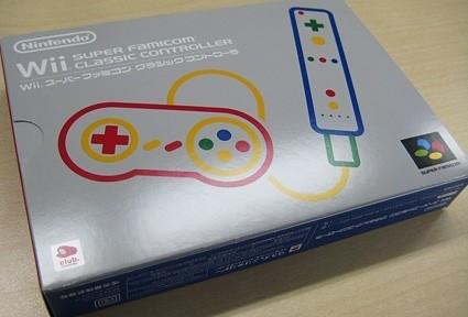 Famicom Classic Controller
