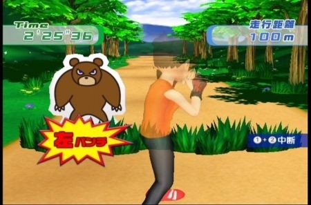 Shape boxing screenshot prova agilità