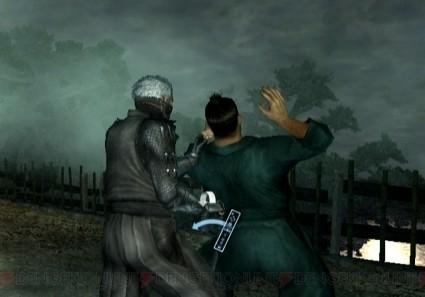 Tenchu 4 screenshot