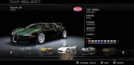 SuperCar Challenge selezione