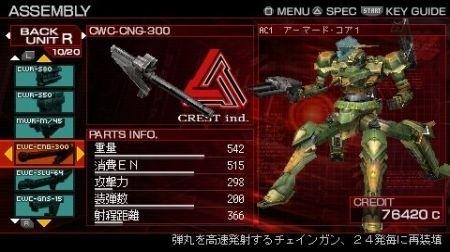 Armored Core 3: Scheda