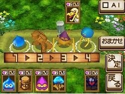Dragon Quest Wars_5