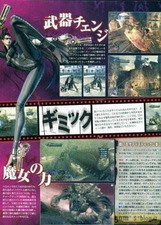 Bayonetta su Famitsu