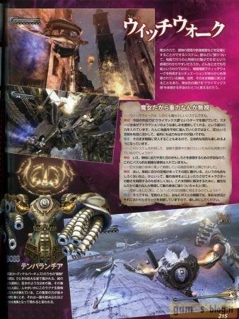 Bayonetta azione Famitsu