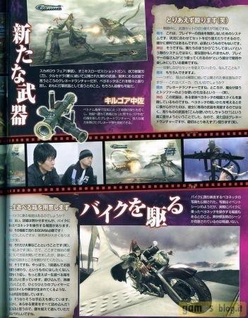 Bayonetta armi Famitsu