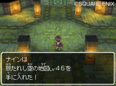 Dragon Quest IX – in Europa in estate