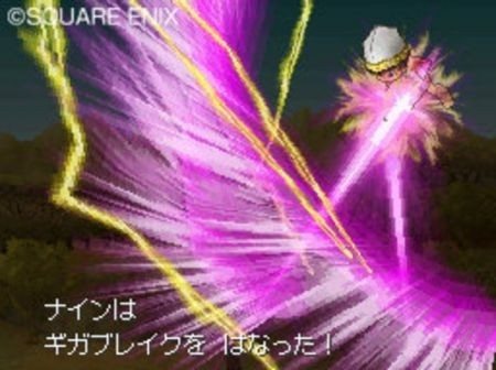 Dragon Quest IX new_07