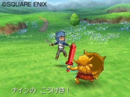 Dragon Quest IX new_06