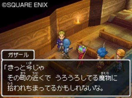 Dragon Quest IX new_05