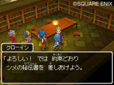 Dragon Quest IX new_04