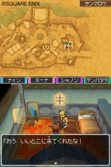 Dragon Quest IX new_09