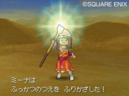 Dragon Quest IX new_01