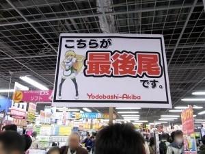 Nintendo DSi LL – immagini dell'uscita giapponese