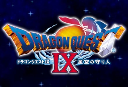 Dragon Quest IX presto in Europa!
