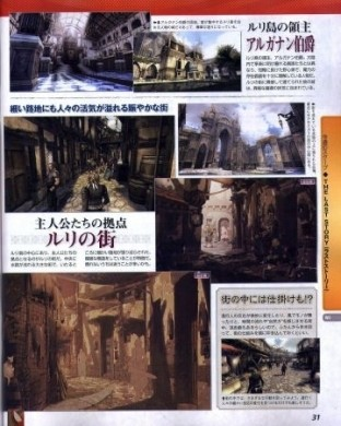 Famitsu scan_ interni