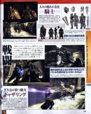 Famitsu scan_ conbattimento