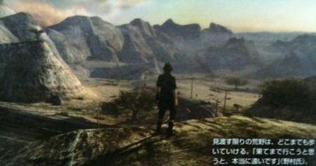 Final Fantasy Versus XIII su Famitsu!
