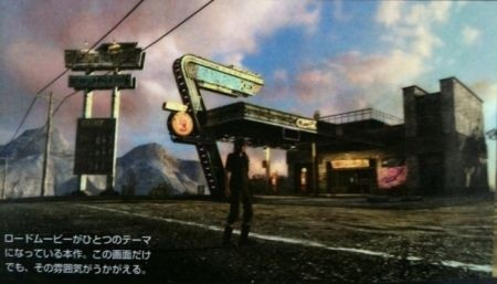 Final Fantasy Versus XIII mondo Famitsu