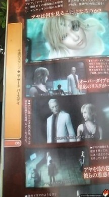 Parasite Eve The 3rd Birthday scena di gioco Famitsu