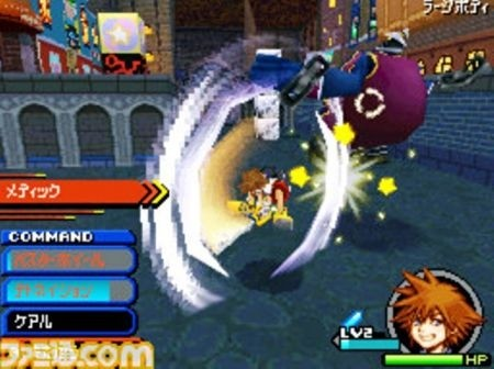 Kingdom Hearts Re Coded battle system Sora e i Ciccio