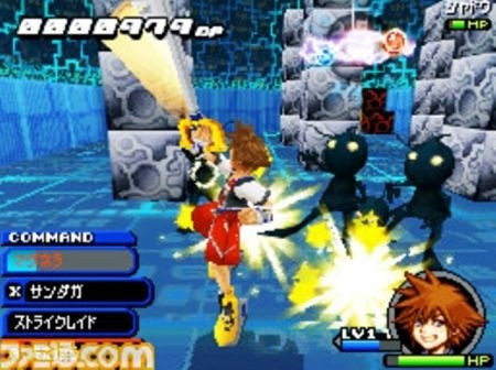 Kingdom Hearts Re Coded battle system Sora attacca