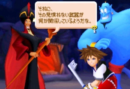 Battle system di Kingdom Hearts Re Coded
