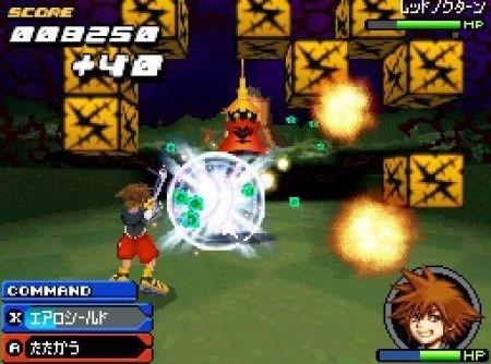 Kingdom Hearts Re Coded magia Blizzard